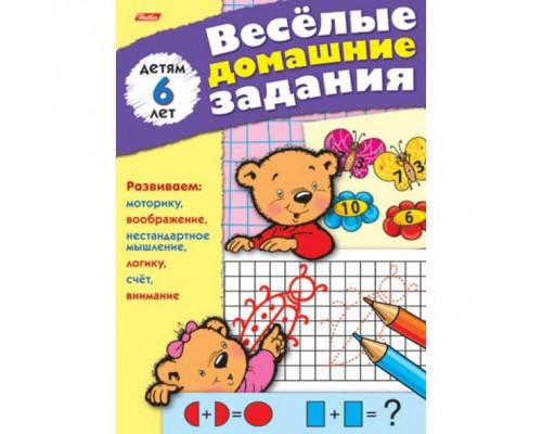 Веселые домашние задания для детей 6 лет