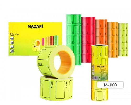 Ценник 25х35мм, ассорти 5 цветов (200 штук)