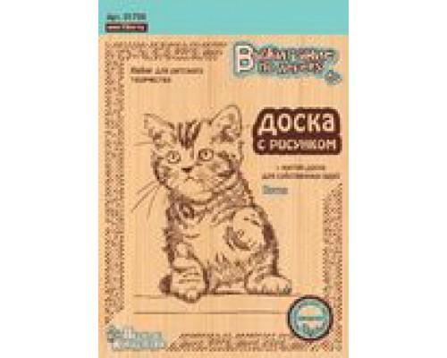 """Набор для детского творчества Выжигание. Доски для выжигания (2 штуки) """"Котик"""""""