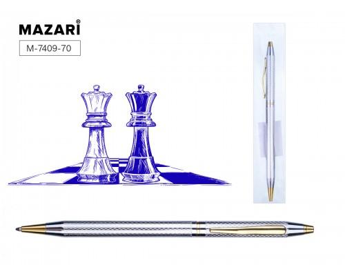 Ручка подарочная KABUL S 0.7мм, металлический корпус