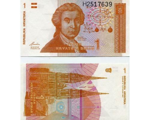 БЕЗ СКИДКИ Банкнота 1 динар Хорватия 1991 KR