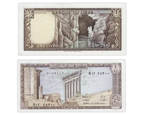 БЕЗ СКИДКИ Банкнота 1 ливр Ливан 1980 KR