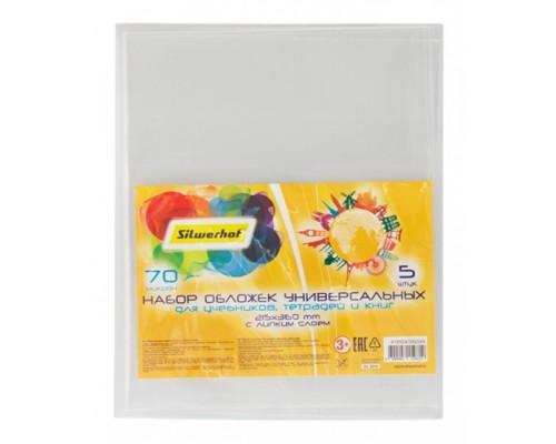 Обложка для тетрадей и дневников универс.Silwerhof 382049 с липк.слоем (5шт) 215х360мм