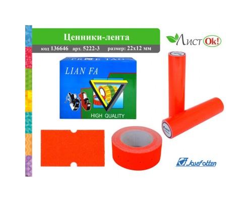 Этикет-лента 12х22мм красная (500 штук)