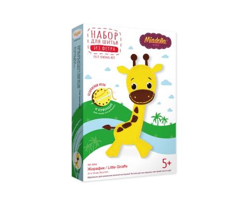 """Набор для изготовления игрушек """"Miadolla"""" Жирафик"""