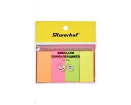 Закладки самоклеящиеся бумажные Silwerhof 50x23мм 4 цвета 50 листов
