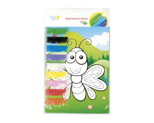 Набор для детского творчества Картина из песка TP1001V