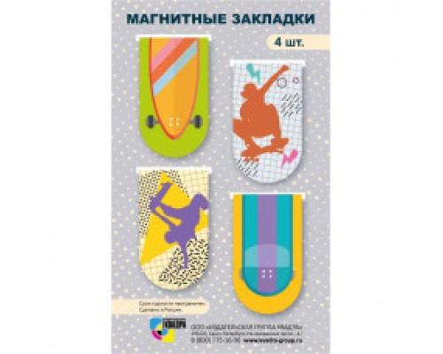 Закладка магнитная мини 4 шт скейты, самокаты 6291