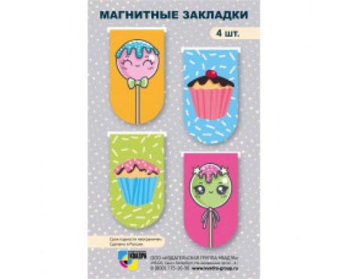 Закладка магнитная мини 4 шт сладости 6286
